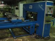 Быстро перенастраиваемая машина для сварки сетки IDEAL со среднечастотными трансформаторами, обеспечивающими наилучшее качество геометрии сварных сеток, на заводе Стиллейс (Северсталь) в г. Орле